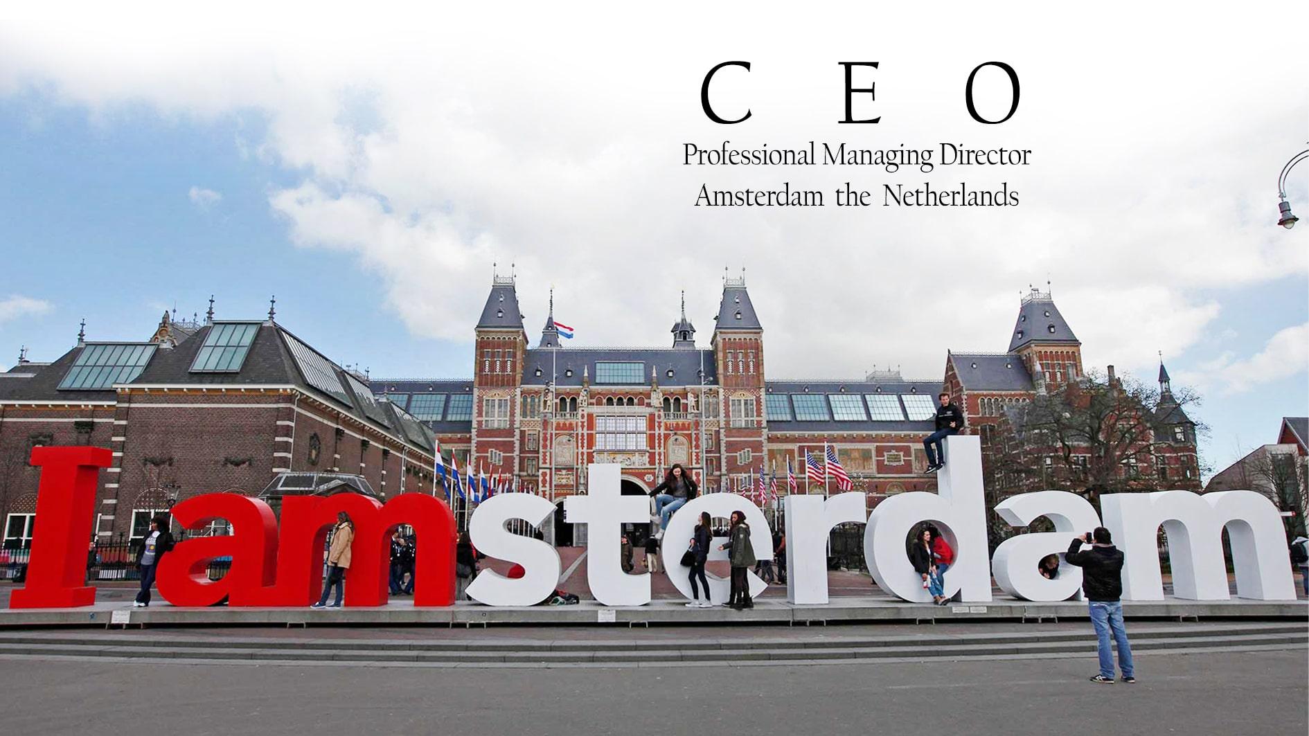 دوره مدیرعامل حرفه ای و رهبری سازمانی