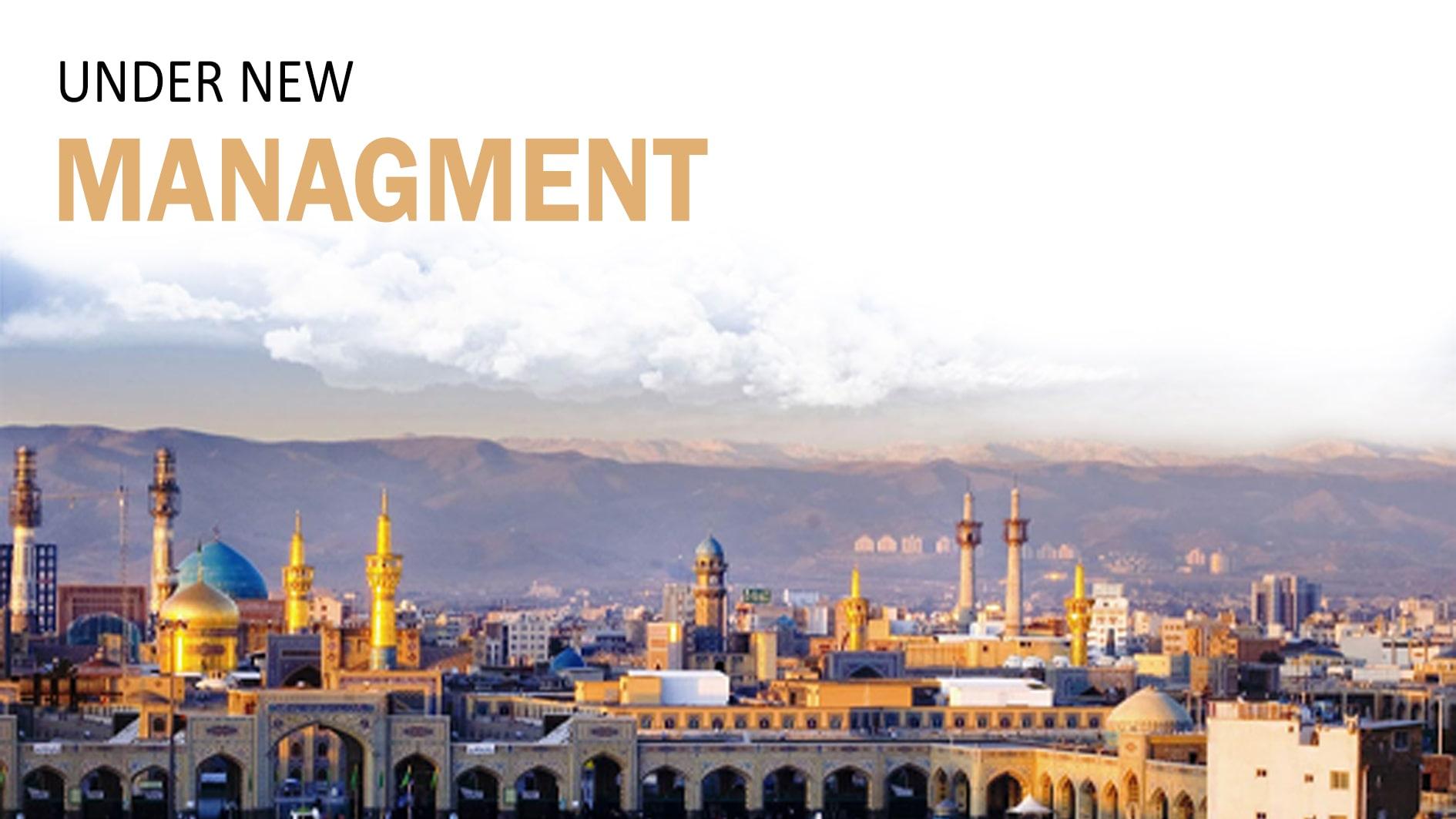 اجلاس جامع شیوههای مدرن مدیریت