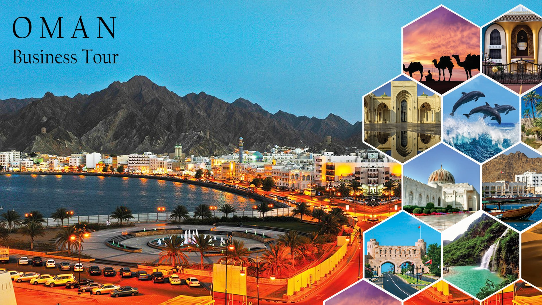تور تجاری عمان، مسقط