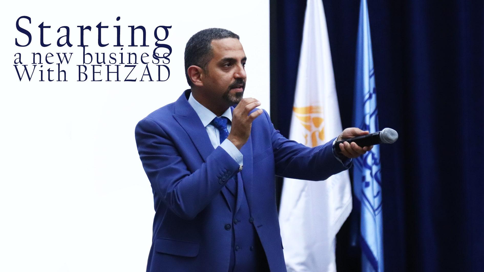 راه اندازی کسب و کار آنلاین با بهزاد حسین عباسی