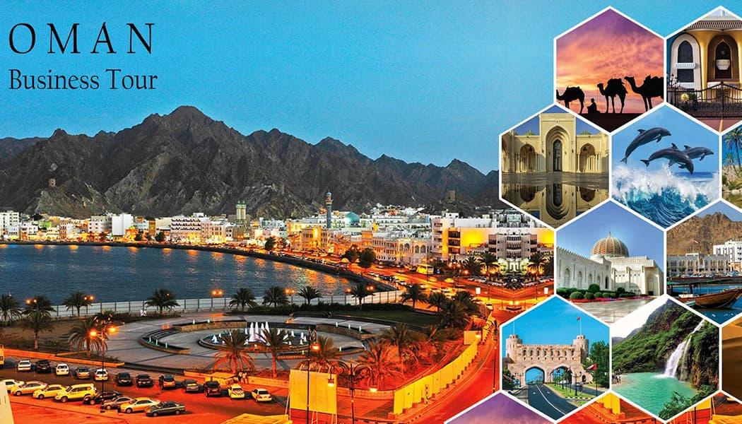 عمان-min-min-min
